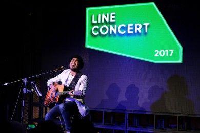 Kamu Bisa Nonton Tulus, Isyana Sarasvati Sampai Glenn Fredly di LINE Concert!