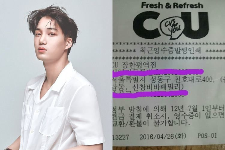 Dwi Andhika dan 4 Artis yang Terciduk Bawa Kondom, Ada Idol Kpop Juga!