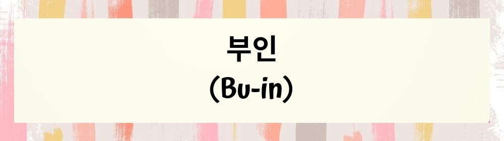 7 Panggilan Sayang untuk Pasangan dalam Bahasa Korea