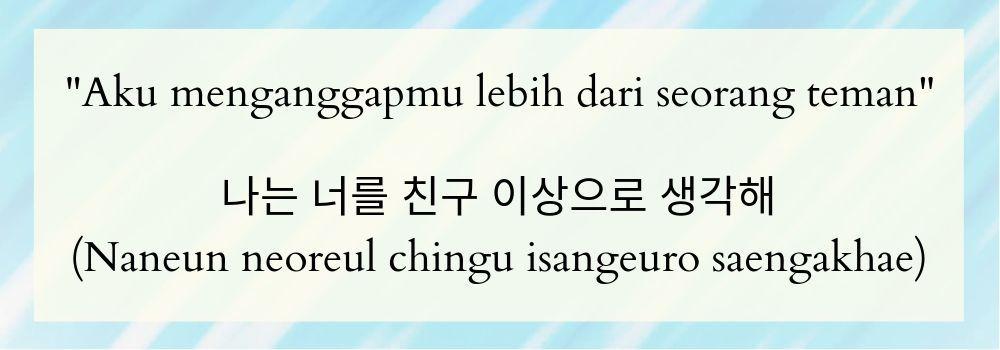 9 Kata Kata Romantis Untuk Pacar Dalam Bahasa Korea