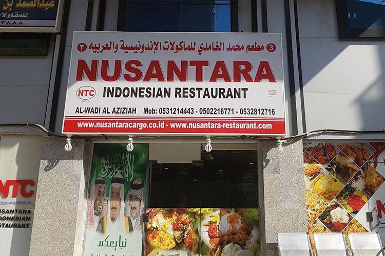 Wajib Dikunjungi! Inilah Kampung Indonesia yang Ada di Negara Asing