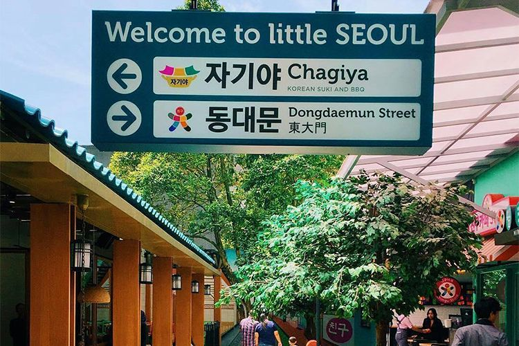 Little Seoul Korea, Kampung Korea di Kota Kembang