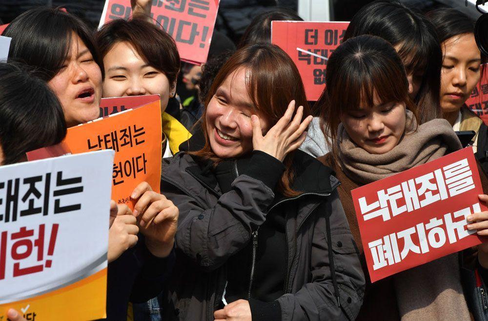 Dukung Penghapusan Larangan Aborsi di Korea, Sulli Dihujat Netizen