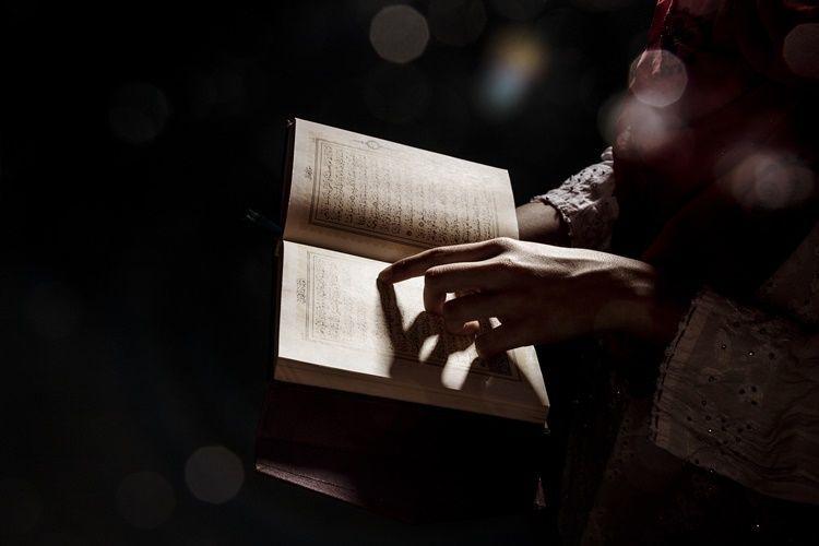 Amalan dan Doa Agar Cepat Mendapatkan Jodoh