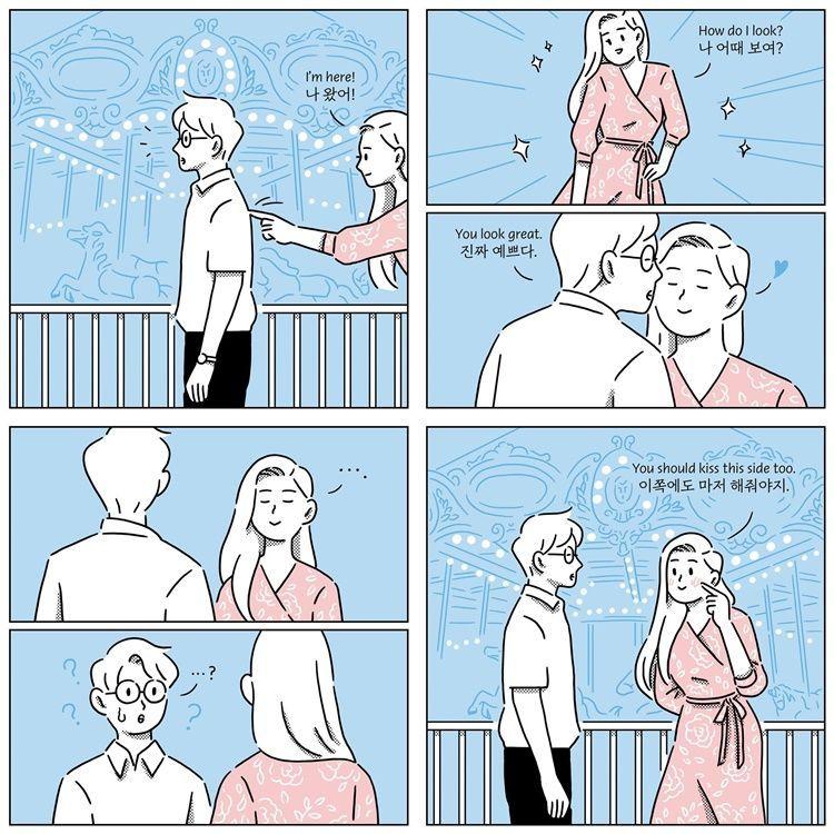 Tampak Mandiri, 9 Ilustrasi Ini Bukti Perempuan Suka Manja ke Pasangan