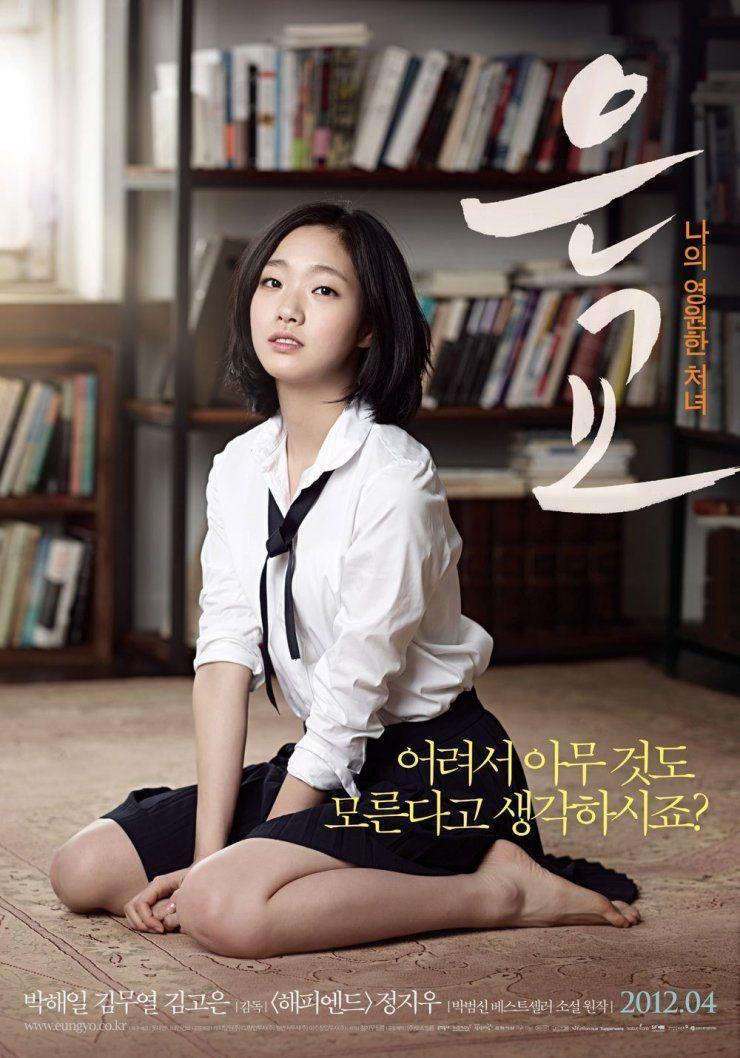 7 Rekomendasi Film Korea Terbaik yang Ada Adegan 'Panas'