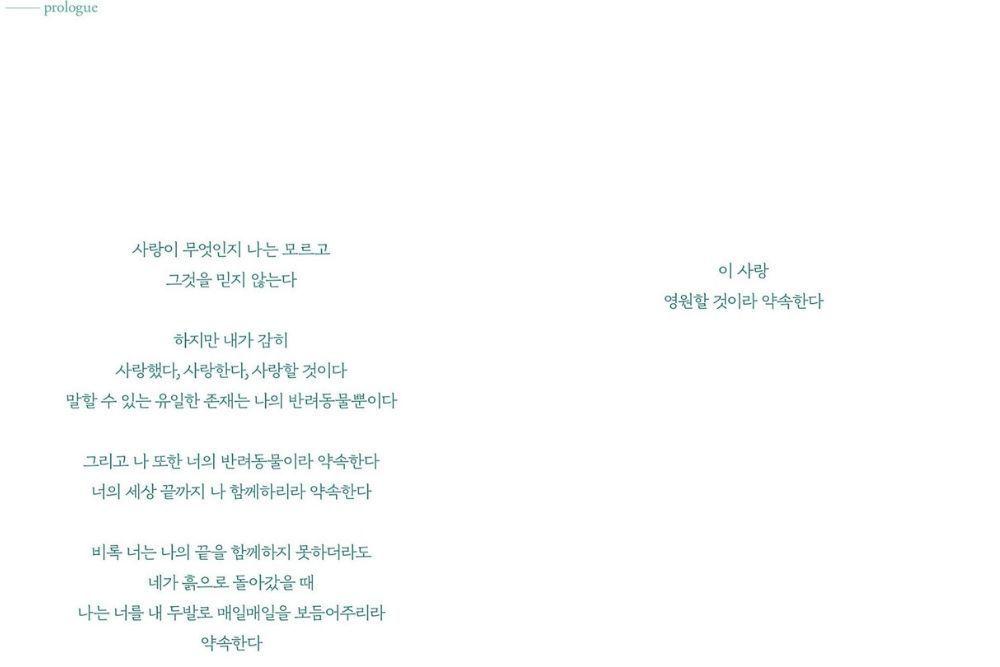 Goo Hye Sun Umumkan Mundur dari Dunia Hiburan