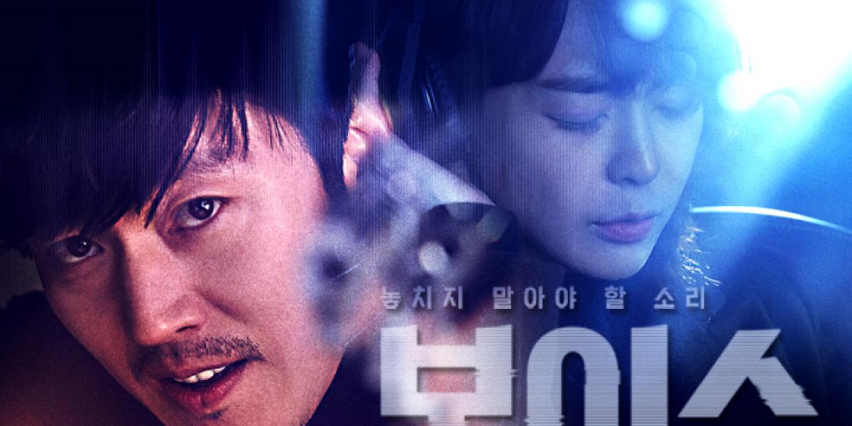 Kaya Ilmu, 7 Drama Korea Ini Bikin Kamu Tahu Banyak Hal