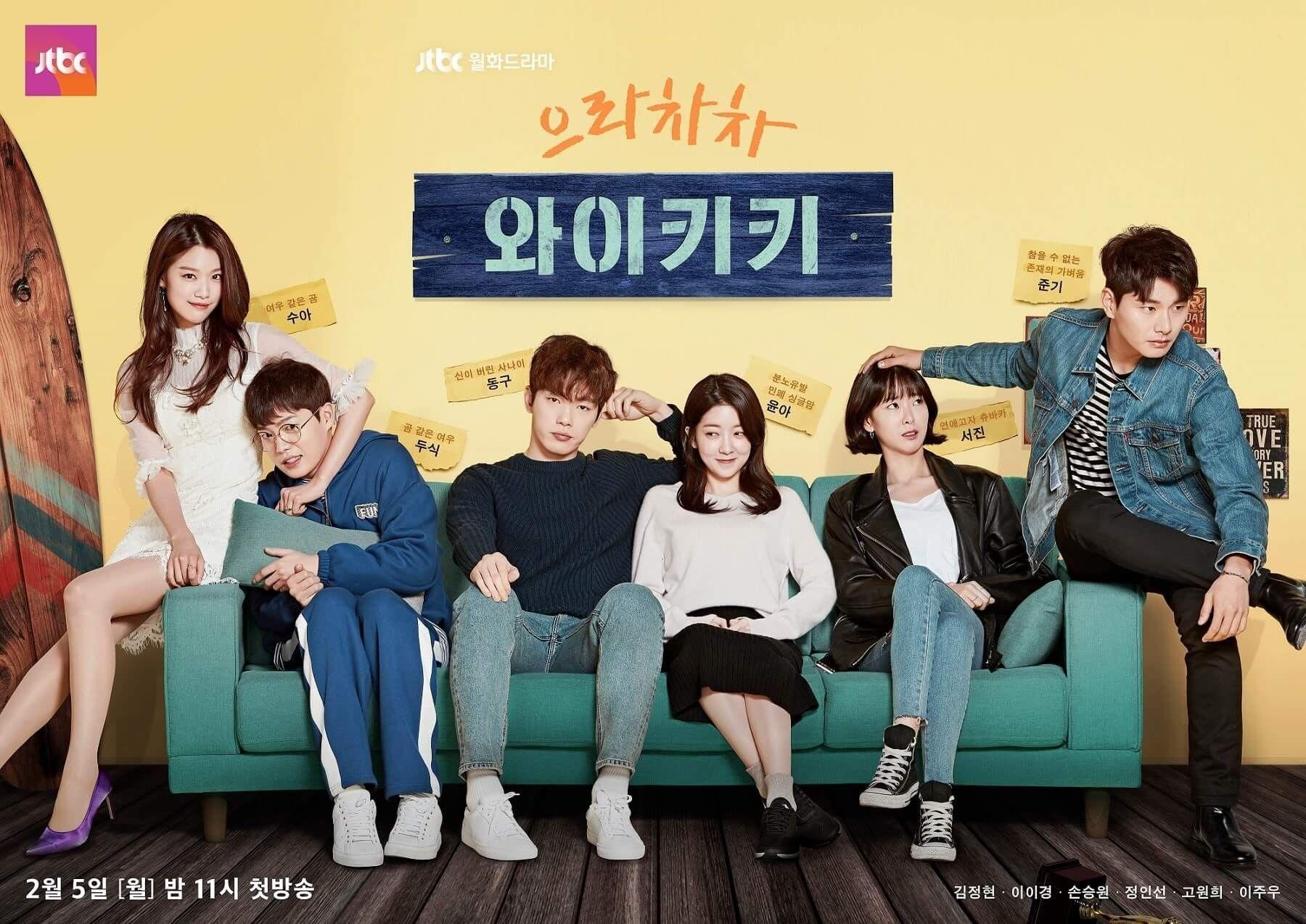 Dijamin Ngakak, 9 Drama Korea Komedi Ini Wajib Kamu Tonton