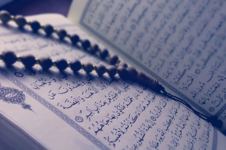 30 Ayat Al Quran Tentang Cinta Bikin Hati Tenang