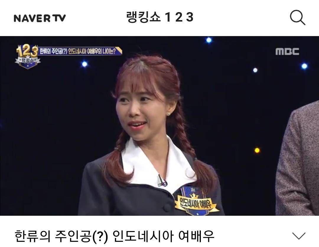10 Potret Terbaru Yannie Kim, Cewek Indonesia Pemain Drama Korea