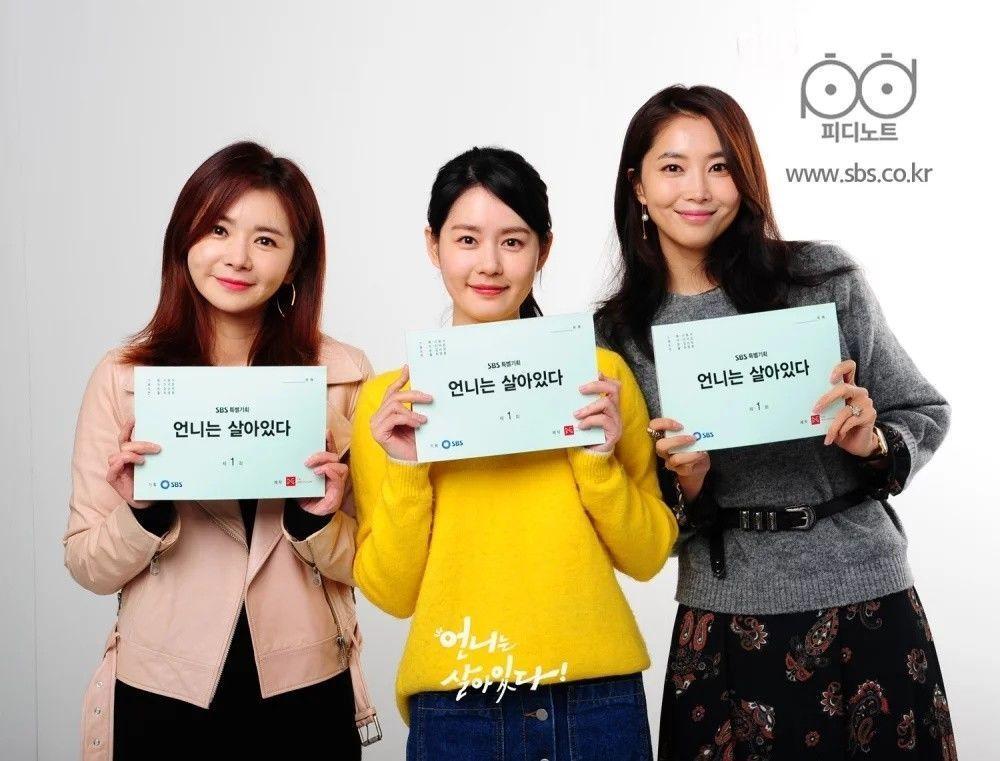 10 Tahun 'Cruel Temptation' Berlalu, Begini Sosok Jang Seo Hee Kini