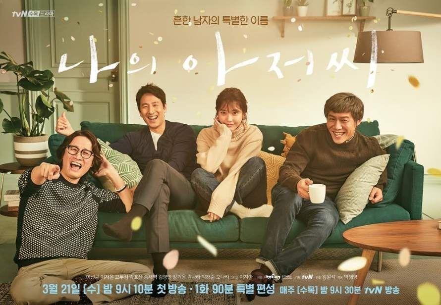 Dikritik Netizen, Ini 7 Drama Korea Paling Kontroversial