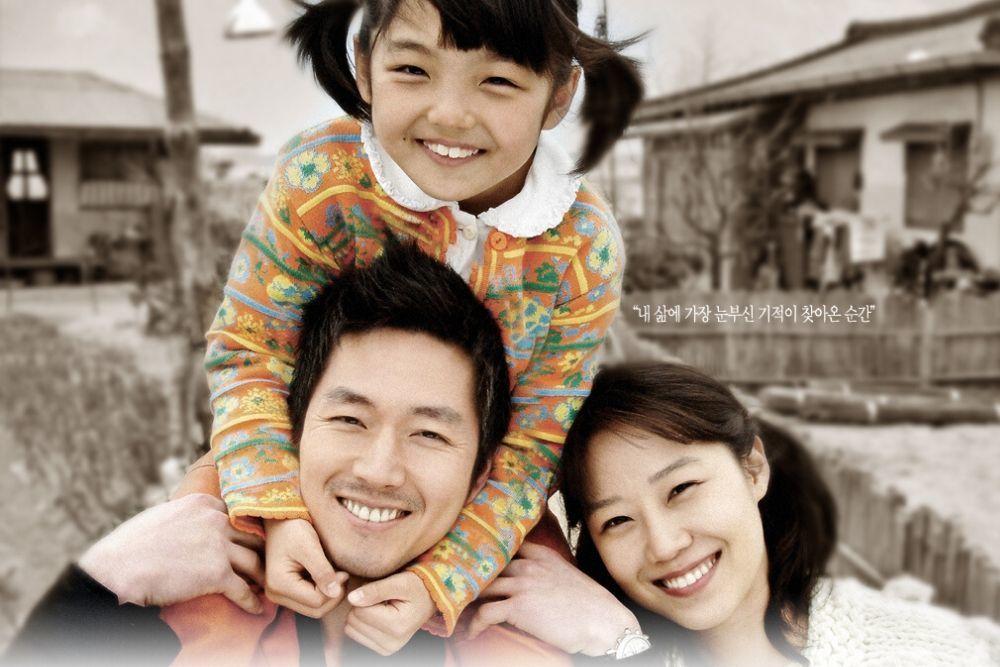 Manis dan Bikin Ngefans, Begini 9 Potret Gong Hyo Jin Ketika Berakting