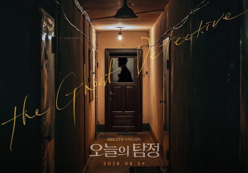 7 Drama Korea yang Bikin Kamu Mikir dan Susah Tidur