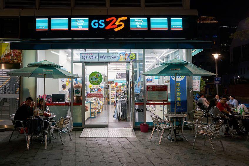 Sering Muncul di KDrama, Ini 6 Fakta Unik Minimarket Korea