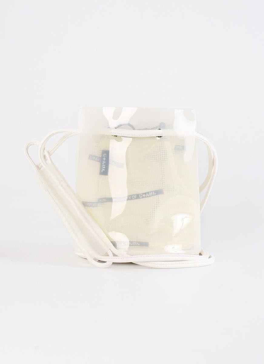 #PopbelaOOTD: Saatnya Jadi yang Paling Kekinian Pakai Tas Plastik