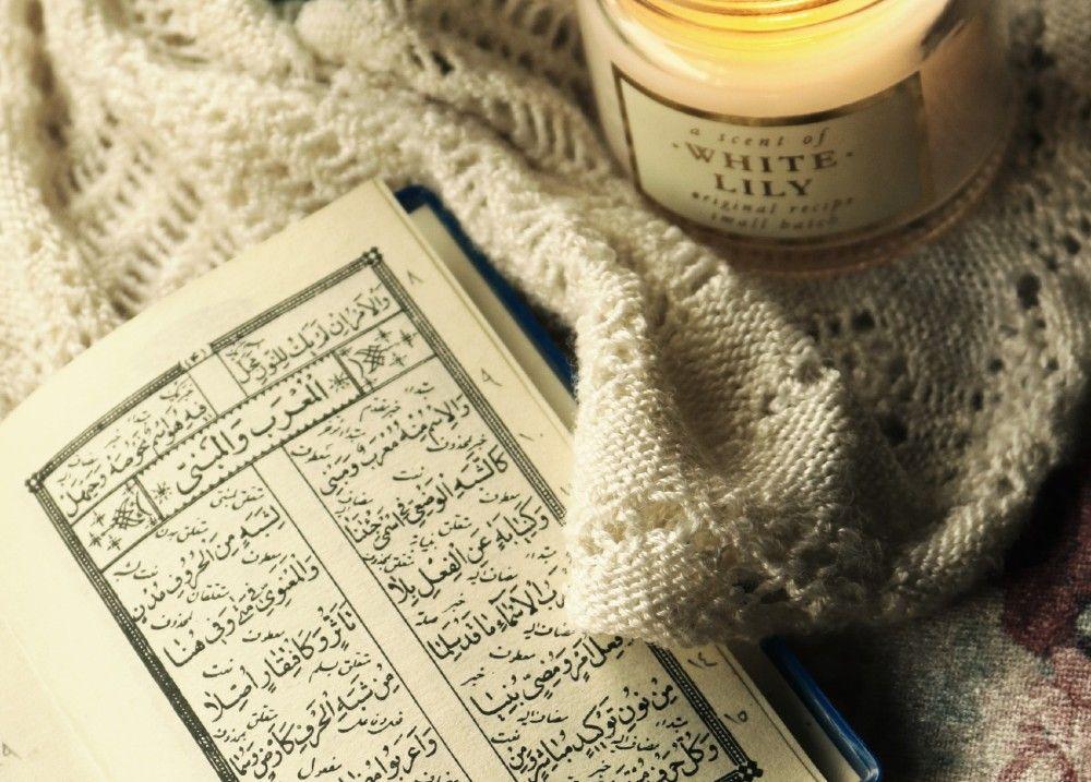 7 Cara Efektif Mengkhatamkan Alquran di Bulan Ramadan