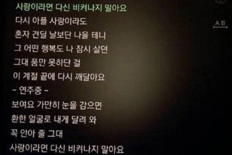 Rumor Song Hye Kyo dan Hyun Bin Balikan, Ini 5 Fakta Sebenarnya