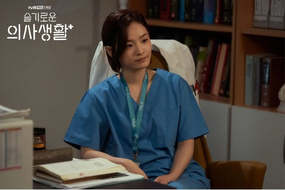 5 Cara Menolak Teman yang Menyukaimu a la Song Hwa 'Hospital Playlist'