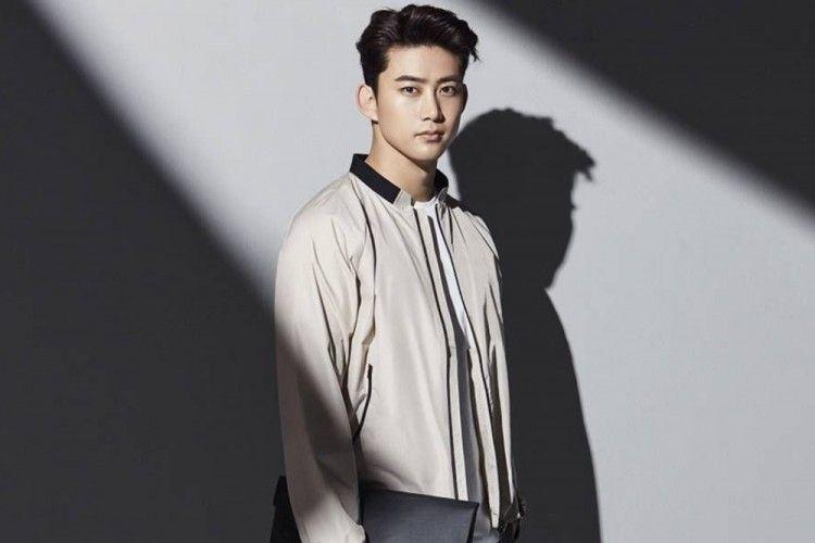 Resmi Berpacaran, Inilah Perjalanan Cinta Taecyeon '2PM'