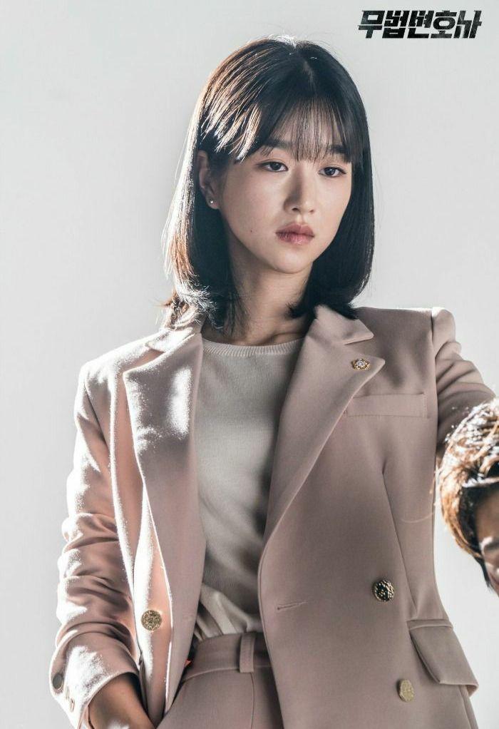 Elegan dan Menawan! Ini 10 Fakta Seo Ye Ji, 'Pasangan' Kim Soo Hyun
