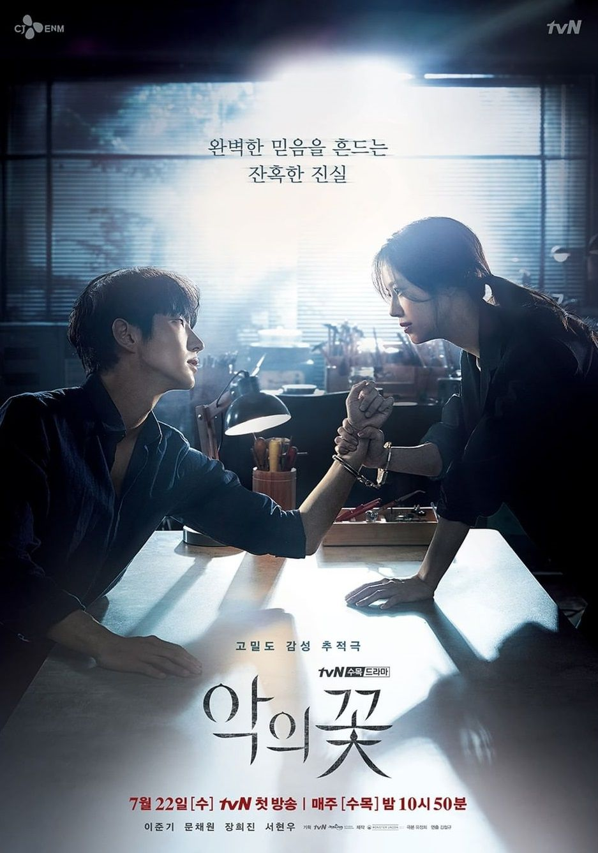 Beragam Genre, Ini Deretan Drama Korea Rilis Juli 2020