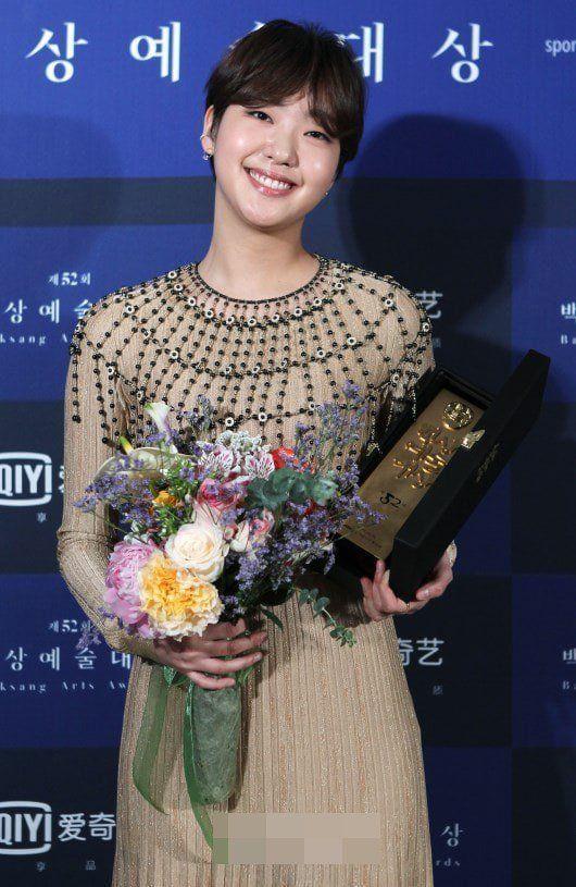Kian Tenar, Ini 8 Fakta Menarik Kim Go Eun