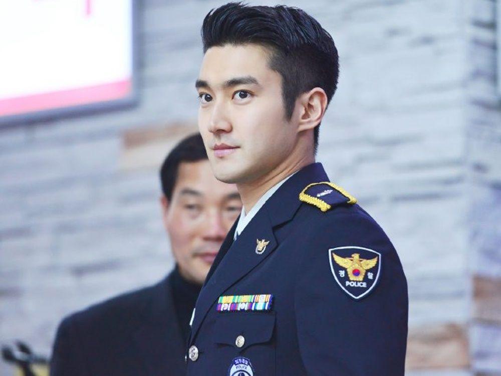 Punya Pesona Berbeda, 5 Alasan Siwon 'Super Junior' Sosok Pacar Idaman
