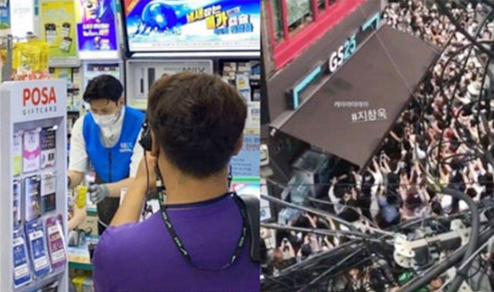 Bikin Heboh Publik, 5 Kegiatan Ji Chang Wook IniMenuai Kontroversi