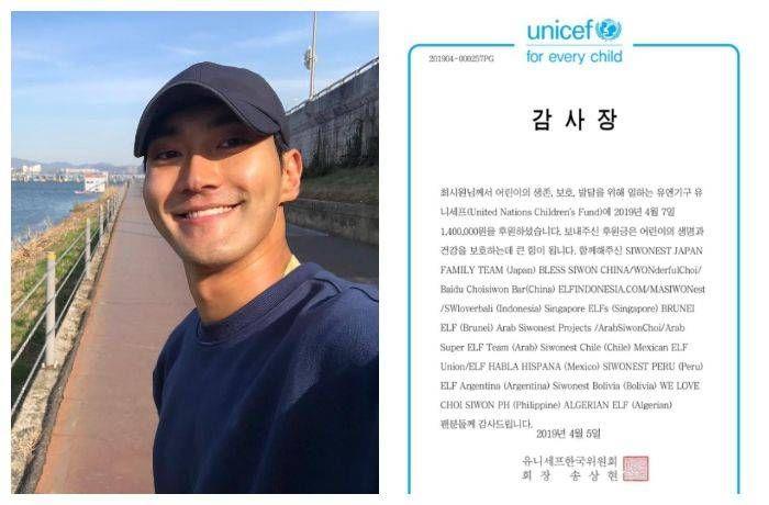 Baik Hati dan Suka Menolong, Ini Daftar Kebaikan Choi Siwon