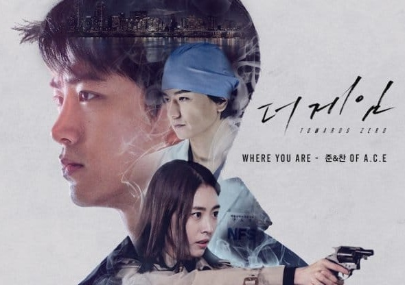 Menegangkan, Ini 5 Drama Korea Thriller Terbaik yang Wajib Ditonton