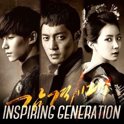 Kagum Karena Selamatkan Nyawa Seorang Koki? Ini 5 Drama Kim Hyun-Joong