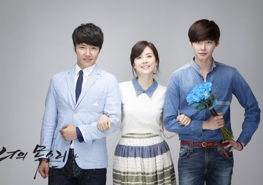 Seru Banget! Ini 7 Drama Terbaik Lee Jong Suk yang Harus Kamu Tonton