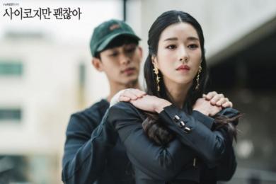 7 Rekomendasi Drama Korea Berhubungan Kesehatan Mental