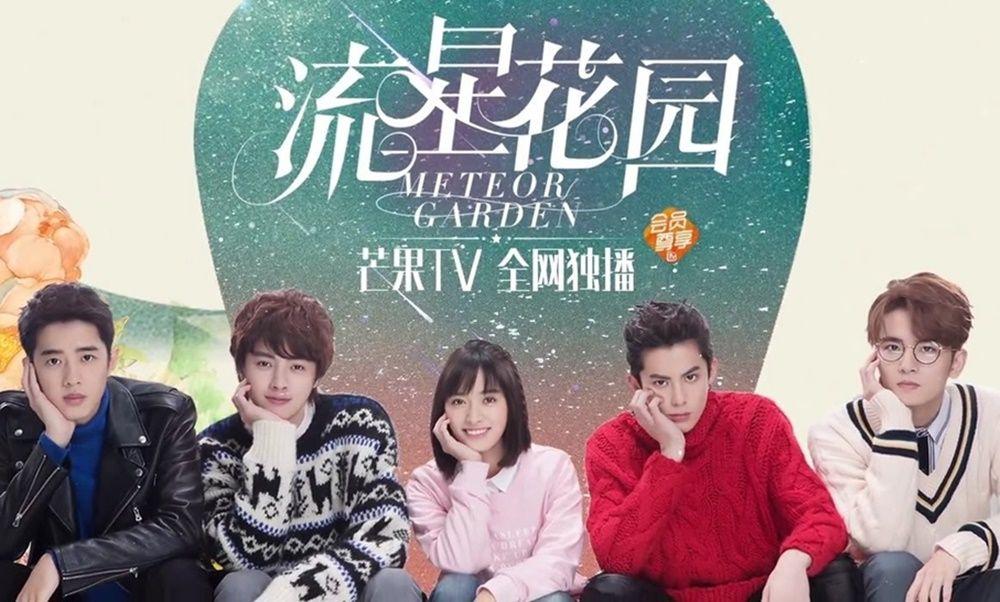 Bakal Ada Versi F4 Thailand 6 Drama Ini Hasil Remake Meteor Garden