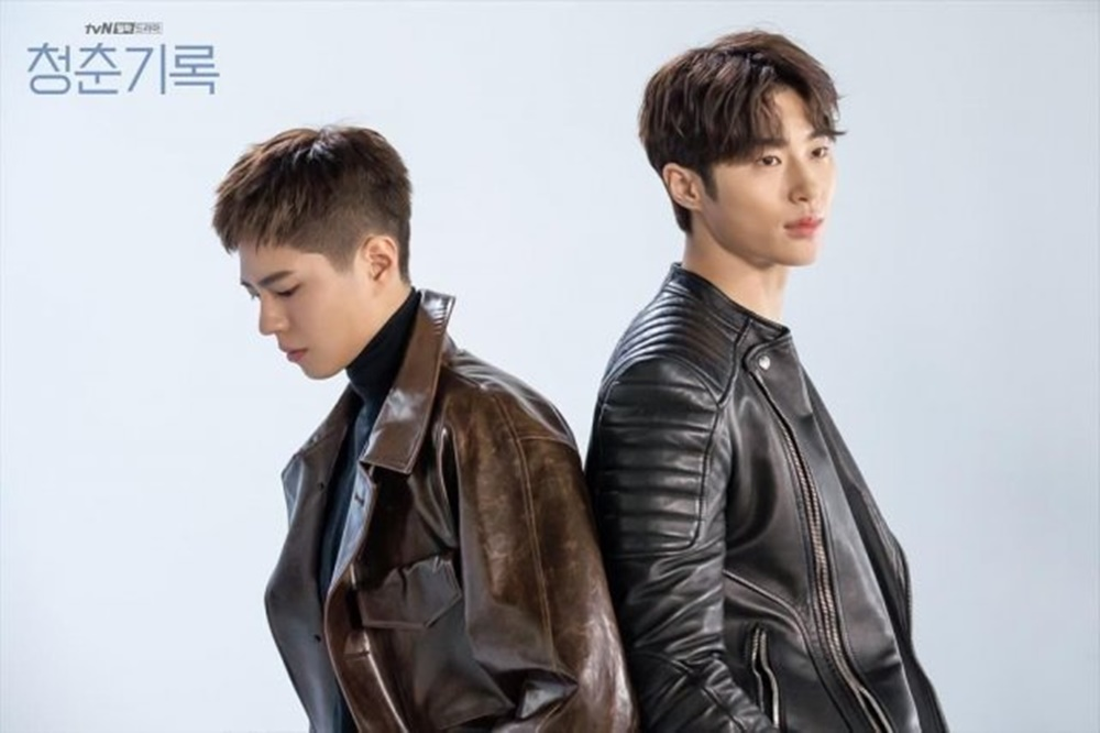 Bersiap Jatuh Hati, 8 Pesona Menawan Byeon Woo Seok yang Sulit Ditolak