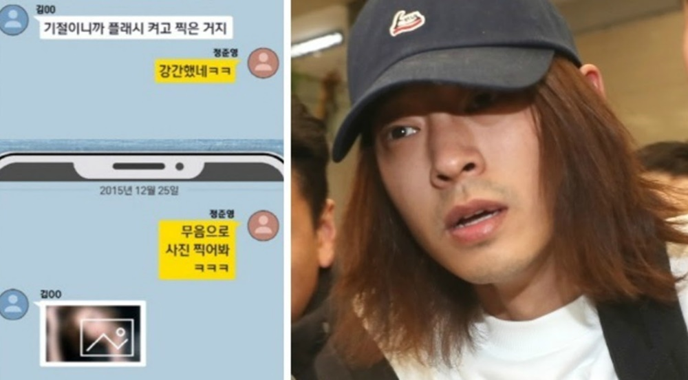 Terlibat Video Mesum, Jung Joon Young & Choi Junghoon Divonis Penjara