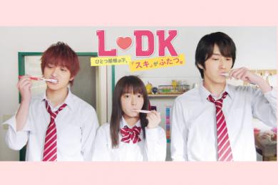 Bukan Cuma Erotis, 10 Film Semi Jepang Ini Pu Cerita Menarik