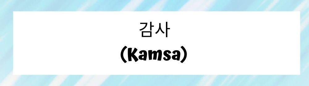 7 Ucapan Terima Kasih dalam Bahasa Korea, Sudah Tahu?