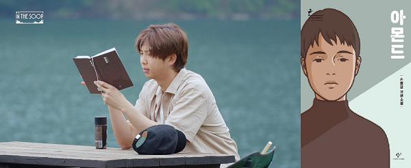 Mengintip 5 Rekomendasi Buku Best-Seller Korea dari Artis Idola Kpop