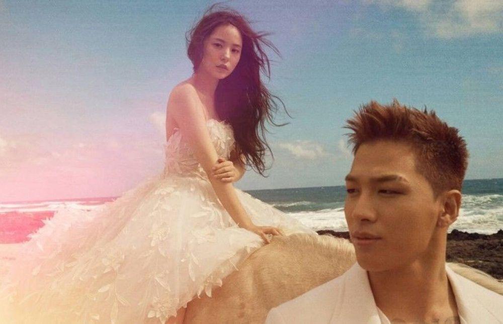Bak Drama Korea, 5 Cara Romantis Taeyang Buktikan Cinta ke Min Hyo Rin