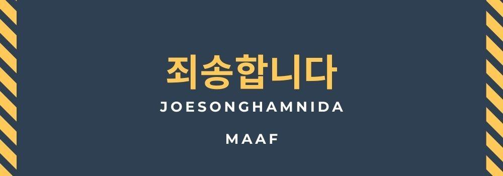 10 Kosakata dan Kalimat Bahasa Korea Sehari-hari untuk Pemula
