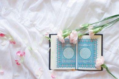 Meningkatkan Iman, Mari Mengenal 20 Sifat Wajib Allah SWT Artinya