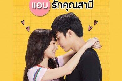 10 Rekomendasi Drama Romantis Thailand Tak Boleh Kamu Lewatkan