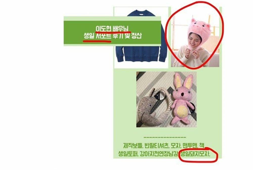 Penggemar Kecewa, Ini Dampak dari Lovestagram Lee Do Hyun