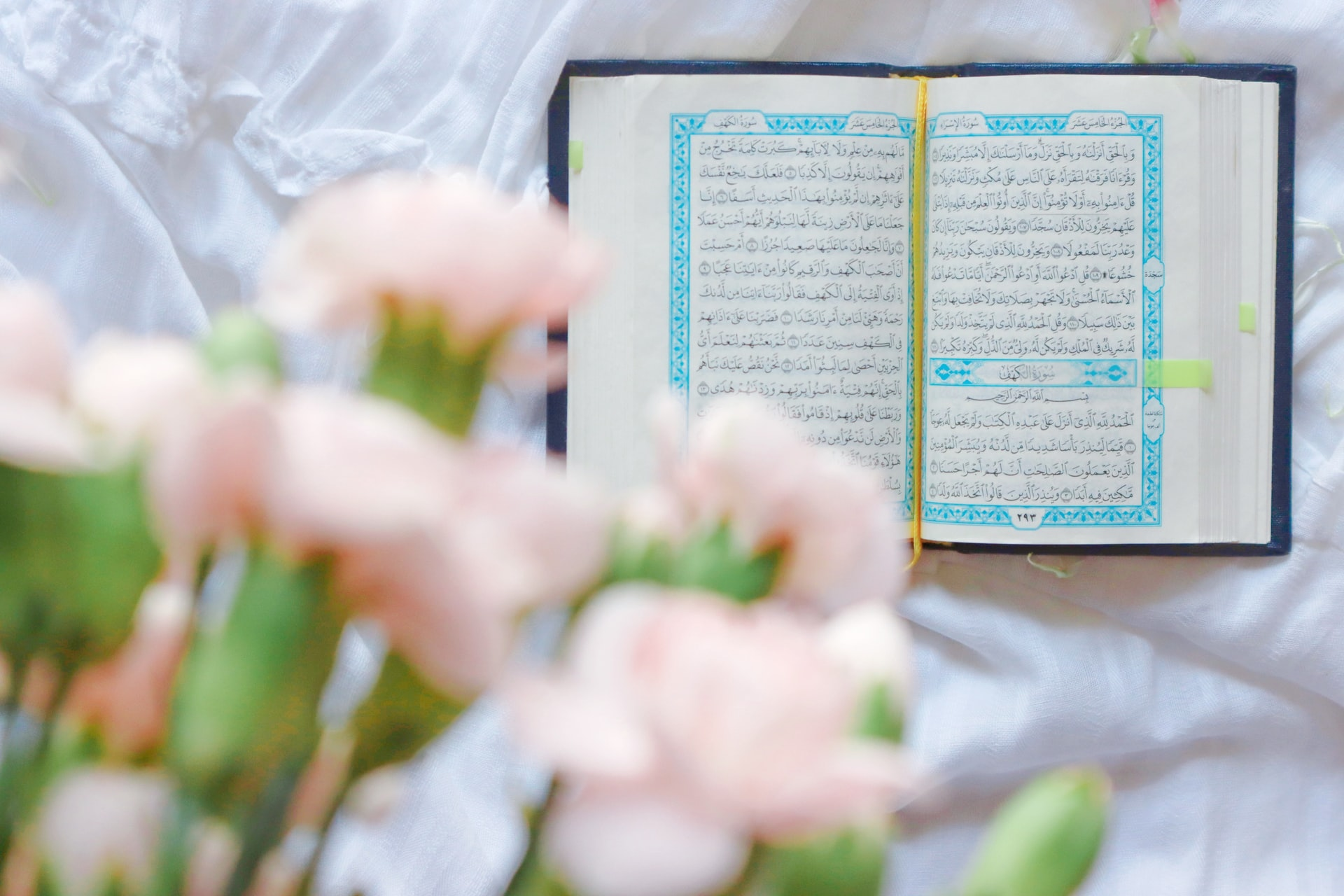 This is How to Rukiah Home and Be Free from Jinn Interference