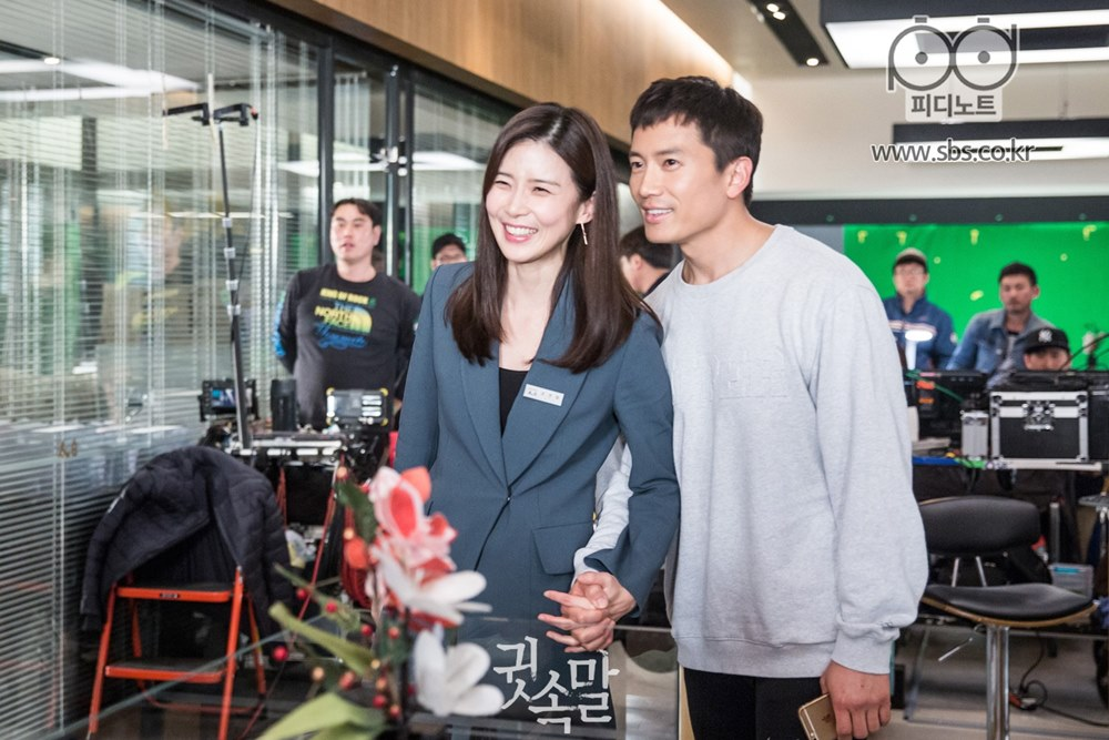 6 Alasan Lee Bo Young dan Ji Sung adalah Couple Goals