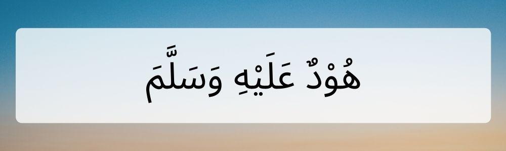Kisah Hidupnya Penuh Hikmah, Ini 25 Nabi dan Rasul dalam Agama Islam