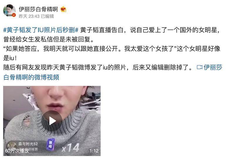 Kejutkan Penggemar, Tao Eks EXO Berikan Kode Ingin Pacaran